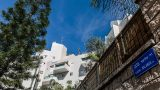 מגדל הגפן - פרויקטים מאוכלסים ברב קומות יוקרתי